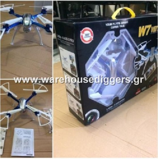 www.warehousediggers.gr10196