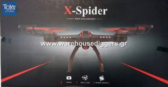 www.warehousediggers.gr10200