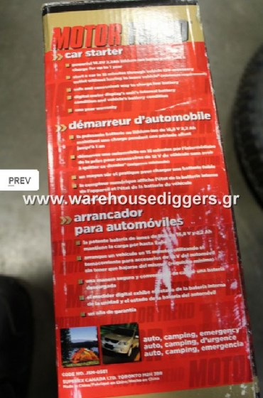 www.warehousediggers.gr10339