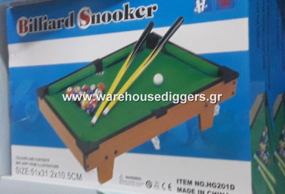 www.warehousediggers.gr10502