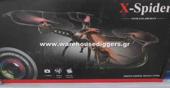 www.warehousediggers.gr12101