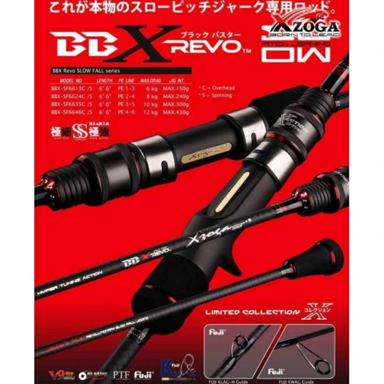 xzoga-bxx-revo-slow-pitch-jigging-rods9